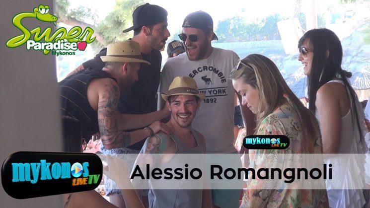 ο κουκλος παιχταρας της Μιλαν, Alessio Romagnoli, στην Μυκονο – La nuova stella del Milan Alessio Romagnoli a Mykonos