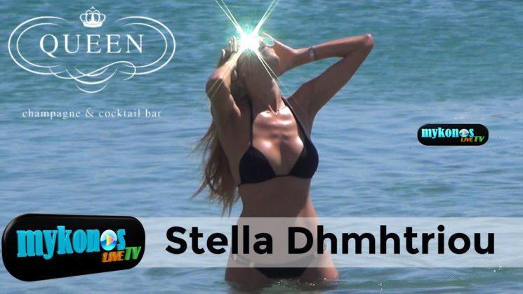 Χωρις αναισθητικο! η Στελλα Δημητριου με μπικινι στην Μυκονο βγαζει τους ανδρες νοκαουτ!