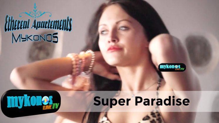 οι φοιτητριες με μαστερ στο αισθησιακο λικνισμα που ξεσηκωσαν το Super Paradise της Μυκονου