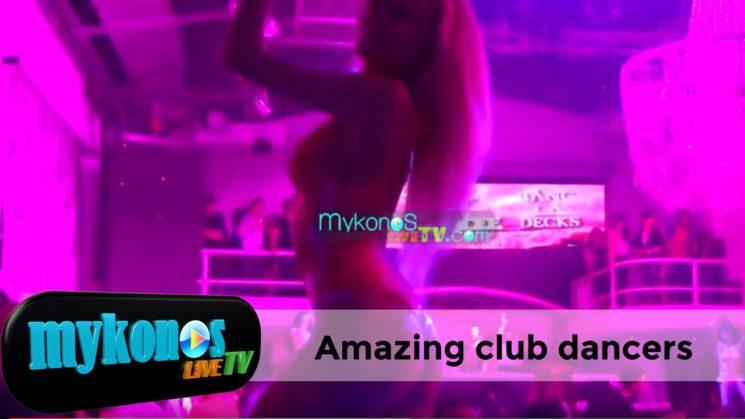 οι χορεύτριες που «άναψαν φωτιές» I Amazing club dancers in Mykonos