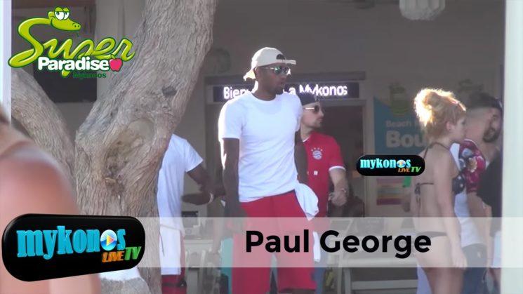 Αποκλειστικο! Δειτε τον ΝΒΑer Πωλ Τζωρτζ να partαρει στο Super Paradise της Μυκονου- NBA star Paul George enjoying his vacation in Mykonos