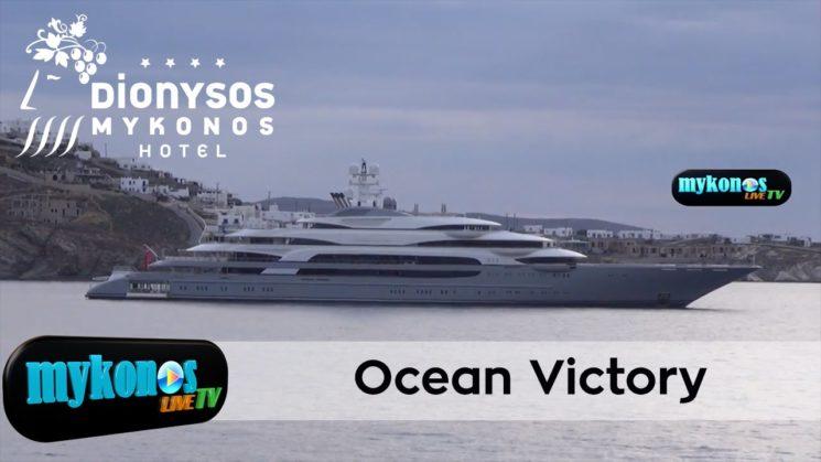 Στην Μυκονο η χλιδατη επταωροφη θαλαμηγος Ocean Victory με τις 6 πισινες και το παρατηρητηριο βυθου