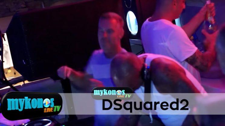 DSquared gets crazy in Mykonos | οι Τρελες του DSquared στα γενεθλια του David Morales