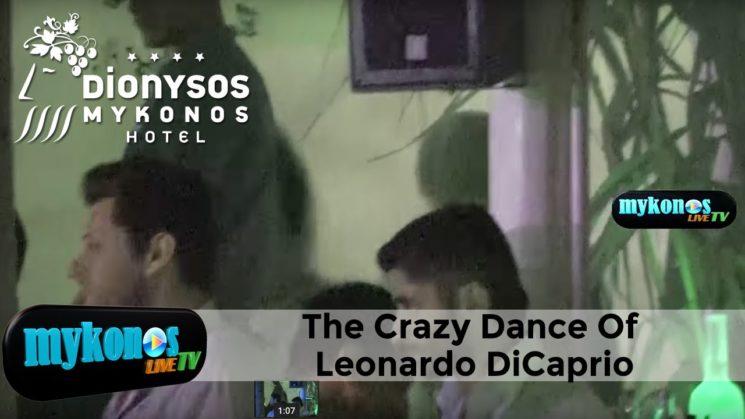 Το χορευτικο αμοκ του ερωτευμενου DiCaprio στην συναυλια του Ρεμου στην Ψαρρου