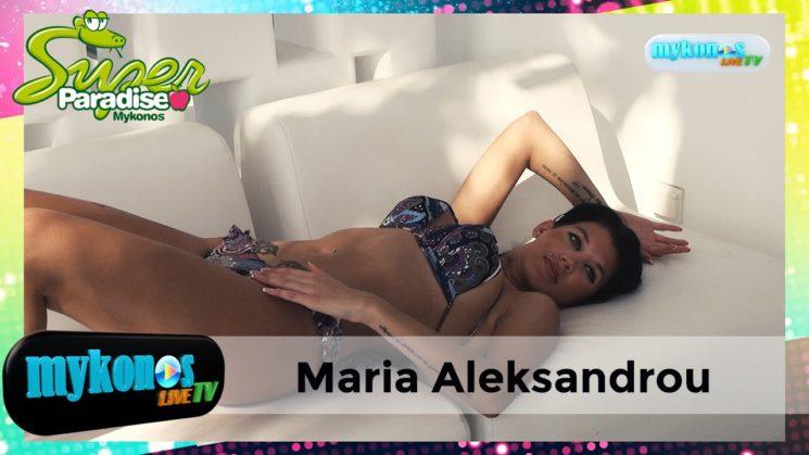 η χυμωδης Μαρια Αλεξανδρου παιρνει αισθησιακες ποζες και παιζει με την καμερα του Mykonos Live Tv