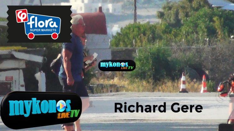 Κοροιδεψε και επωνυμους ο σωσιας του Ριτσαρντ Γκιρ στην Μυκονο