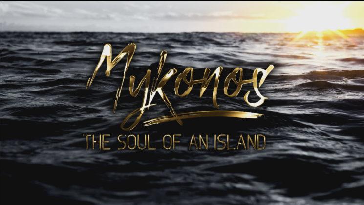 Το πρωτο επισημο trailer της ταινιας Mykonos που βραβευτηκε πριν καν προβληθει για το κοινο!