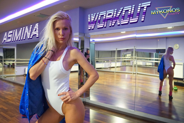 Η Ασημίνα Ιγγλέζου κάνει γυμναστική με λευκό κορμάκι  βίντεο  0369a2c117e