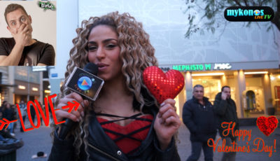 Ανήμερα του Αγίου Βαλεντίνου, η Αναστασία Γιούσεφ γιορτάζει τον έρωτα στο κέντρο της Αθήνας