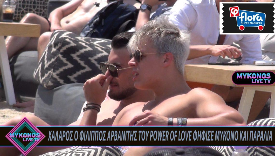Καυτά μπαμπάδες γκέι πορνό
