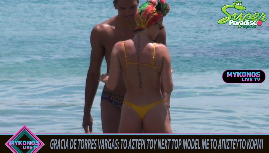 GRACIA DE TORRES VARGAS: ΤΟ ΑΣΤΕΡΙ ΤΟΥ NEXT TOP MODEL ΜΕ ΤΟ ΑΠΙΣΤΕΥΤΟ ΚΟΡΜΙ