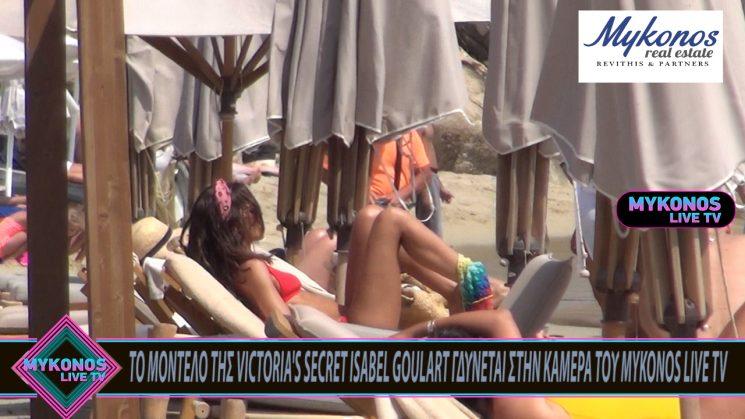 ΤΟ ΜΟΝΤΕΛΟ ΤΗΣ VICTORIA'S SECRET ISABEL GOULART ΓΔΥΝΕΤΑΙ ΣΤΗΝ ΚΑΜΕΡΑ ΤΟΥ MYKONOS LIVE TV
