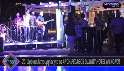 Είκοσι Χρόνια Λειτουργίας για το Archipelagos Luxury Hotel Mykonos