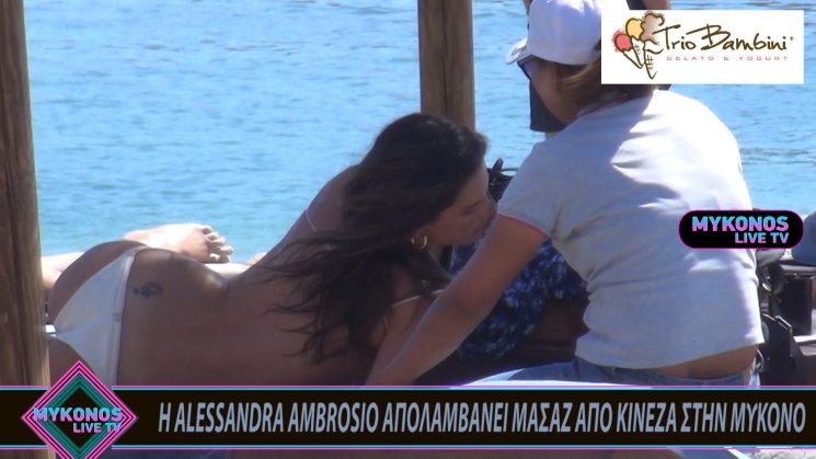 Η ALESSANDRA AMBROSIO ΑΠΟΛΑΜΒΑΝΕΙ ΜΑΣΑΖ AΠΟ ΚΙΝΕΖΑ ΣΤΗΝ ΜΥΚΟΝΟ