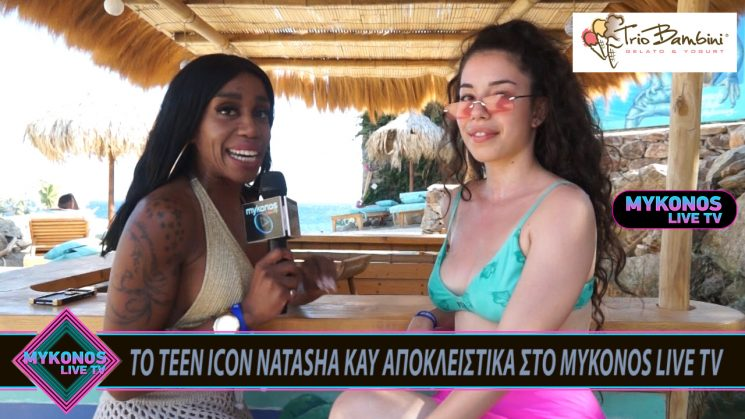 TO TEEN ICON NATASHA KAY ΑΠΟΚΛΕΙΣΤΙΚΑ ΣΤΟ MYKONOS LIVE TV