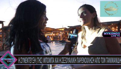 Οι δηλώσεις της Μπομπα για την τηλεόραση και τα «καυτά» φιλια με τον Σ.Τανιμανιδη!